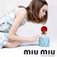 Miu Miu: ¡La primera fragancia!